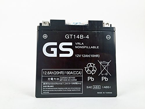 GT14-B4 Factory Activated by GS BATTERY a subsidiary of GS YUASA The Worlds Leading Manufacturer of Powersports Batteries