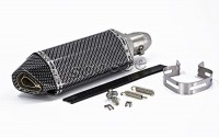 Soosee-Universal-Carbon-Fiber-1-5-2-Inlet-Motorcycles-Scooters-Exhaust-Muffler-Pipe-with-Removable-DB-Killer-for-Z750-CBR125-CB400-Z800-ZX-6R-ZX-10R-GSXR-38.jpg